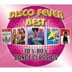 ディスコ・フィーヴァー・ベスト CD2枚組 - 映像と音の友社