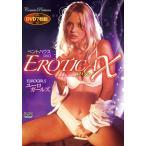 ヘ゜ントハウス EROTICA X(エロチカ)DVD7枚組 - 映像と音の友社
