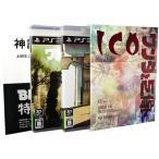【中古】ICO・ワンダと巨像 LimitedBox【PS3】
