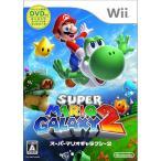 【中古】スーパーマリオギャラクシー2【Wii】
