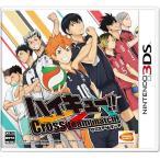 【中古】ハイキュー!! Cross team match! クロスゲームボックス【3DS】