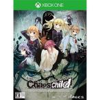【中古】CHAOS;CHILD(限定版)【XboxOne】