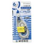 トンボ鉛筆 修正テープカートリッジ モノCR6 CT-CR6【返品・交換・キャンセル不可】【イージャパンモール】