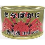 【送料無料】ストー缶詰(株) たらばがに脚肉詰(脚肉100%) 3缶【代引不可】【ギフト館】