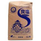 ★まとめ買い★ S 食塩 5Kg ×4個【イージャパンモール】