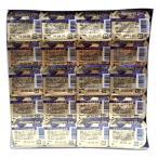 【送料無料】★まとめ買い★ マリン ブルーベリージャム 14gx40 ×5個【イージャパンモール】