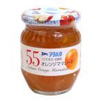 ★まとめ買い★ アヲハタ 55オレンジママレード250g ×6個【イージャパンモール】
