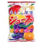 まるごと果実ジュースキャンデー 110g 6袋