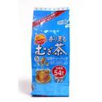 ★ まとめ買い ★  伊藤園 香り薫る麦茶 8gX54袋入 ×10個【イージャパンモール】