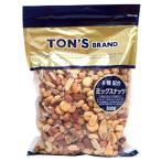 ★まとめ買い★ TON'S ミックスナッツ 500g ×10個【イージャパンモール】