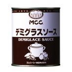 【送料無料】★まとめ買い★ MCC デミグラスソース  840g ×12個【イージャパンモール】