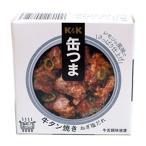 ★まとめ買い★ K&K缶つま牛タン焼きねぎ塩だれ60g/F3号 ×12個【イージャパンモール】