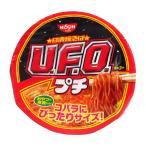 ★まとめ買い★ 日清食品 焼そばプチUFO 63g ×12個【イージャパンモール】