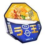 ★まとめ買い★ 日清 ラ王カップ淡麗鶏だし塩 105g ×12個【イージャパンモール】