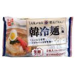 【キャッシュレス5%還元】★まとめ買い★ 李朝園 韓冷麺2食入 ×12個【イージャパンモール】