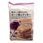 ★まとめ買い★ NSIN オーツ麦のクッキーレーズン&チョコチップ11枚 ×12個【イージャパンモール】