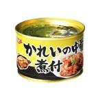 【送料無料】(株)極洋 かれいの中骨水煮12缶【代引不可】【ギフト館】