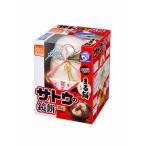 【鏡餅】サトウ サッと鏡餅(丸餅入)小330g ×12個【イージャパンモール】