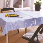 明和グラビア 透明テーブルカバー 1200×2000mm 厚さ0.45mm 1枚