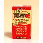 【送料無料】★まとめ買い★ タマノイ はちみつ黒酢ダ