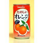 【送料無料】★まとめ買い★ サンガリア たのしいオレンジ 190g缶 ×30個【イージャパンモール】