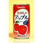 たのしいアップル 190g×30本 缶