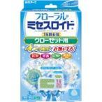 白元アース フローラルミセスロイドクローゼット用3個入 1年 ホワイトアロマソープの香り ×30個【イージャパンモール】