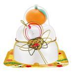 【送料無料】【鏡餅】サトウ 福餅入り鏡餅 小飾り 鶴橙 66g ×30個【イージャパンモール】