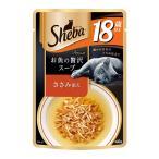 ★まとめ買い★ シーバ アミューズ 18歳以上 お魚の贅沢スープ ささみ添え 40g ×96個【イージャパンモール】