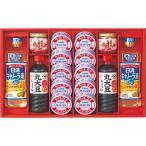 【送料無料】缶詰・調味料セット YOT−C【代引不可】【ギフト館】