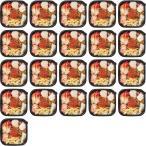 【送料無料】7種の具材を使った海鮮松前漬(21食)【代引不可】【ギフト館】