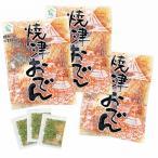 【キャッシュレス5%還元】【送料無料】焼津おでんセット(3袋)【代引不可】【ギフト館】