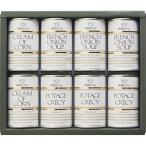 【キャッシュレス5%還元】【送料無料】帝国ホテル スープ缶詰セット(8缶) IH−40SD【代引不可】【ギフト館】