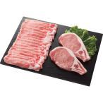 【送料無料】庄内SPF豚 ロースステーキ&しゃぶしゃぶ用セット【代引不可】【ギフト館】