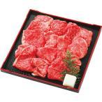 【送料無料】山形牛 すき焼き用切り落とし(250g)【代引不可】【ギフト館】
