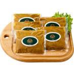 【送料無料】ハング 国産牛入り ハンバーグカレー(5食) SGA−40【代引不可】【ギフト館】