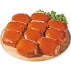 【キャッシュレス5%還元】【送料無料】トマトソースハンバーグ(10個)【代引不可】【ギフト館】
