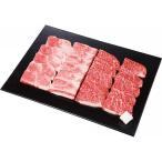 【送料無料】松阪牛 焼肉用モモバラ(500g)【代引不可】【ギフト館】