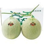 【送料無料】JA夕張市 北海道産 夕張メロン(優品)1.6kg×1玉 【代引不可】【ギフト館】