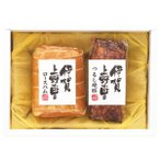 【送料無料】伊賀上野の里 伊賀上野の里 ロースハム&つるし焼豚詰合せ SAG−30【代引不可】【ギフト館】