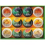 【送料無料】マルハニチロ 果実たっぷりゼリー6種詰合せ MNJ−30S【ギフト館】