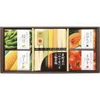 【送料無料】三輪そうめん小西 三輪素麺と野菜つゆセット KSV−30B【ギフト館】