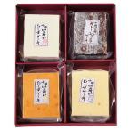 【送料無料】北海道 十勝四角いチーズケーキ&ガトーショコラ 5000131【ギフト館】
