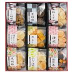 【送料無料】お煎餅9種詰合せ あられ煎 AS−02【ギフト館】