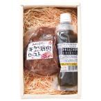 【送料無料】超熟 天然鹿肉ロースト【ギフト館】