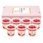 【送料無料】博多あまおう たっぷり苺のアイス A−AT【ギフト館】