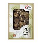【送料無料】しいたけの里 大分産椎茸どんこ RM−30N【ギフト館】