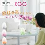 阪和 PRISMATE(プリズメイト)アロマディフューザー Egg BBH-28 ホワイト【返品不可】【家電雑貨館】
