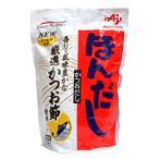 味の素 ほんだし かつおだし (袋入)1Kg【イージャパンモール】