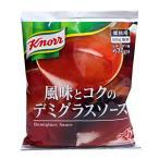 クノール 風味とコクのデミグラスソース 500g【イージャパンモール】